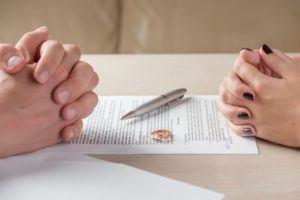 Дело за развод по взаимно съгласие